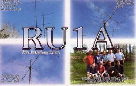 RU1A - 1milliwatt QSO